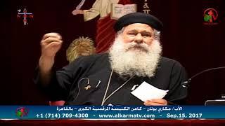 شاهد تعليق الأب مكاري علي ما يحدث في أمريكا الآن!! - Alkarma tv