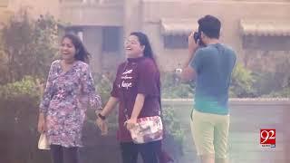Karachi : Morning drizzle turns weather pleasant - 11 July 2018 - 92NewsHDUK