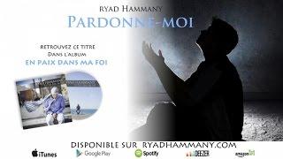 Ryad Hammany - Pardonne-moi (vidéo lyrics anasheed français)