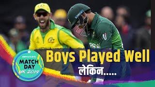 Pakistan को रोमांचक मैच में Australia के हाथों मिली हार, Warner ने ठोका शानदार शतक #PAKvAUS