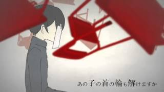 【MEIKO】ロストワンの号哭 (The Lost One's Weeping)【カバー】