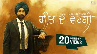 Geet De Wargi - Tarsem Jassar (Full Song) Latest Punjabi Songs 2018   Vehli Janta Records