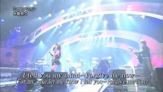 Mizuki Nana - Myusterion (The Music Hour - 20 Jul 10)