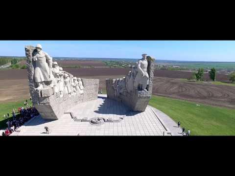Закладка «Аллеи Героев» на территории музейного комплекса Самбекские высоты