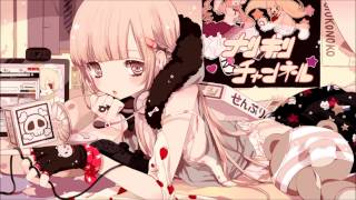 Nightcore - How To Be A Heartbreaker ♥