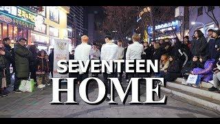 [KPOP IN PUBLIC] 세븐틴(SEVENTEEN) - Home(홈) Full Cover Dance 커버댄스 4K (3인버전)