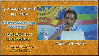 Eritrea-Mehreteab- Role of Youth in Economic Development- FESTIVAL