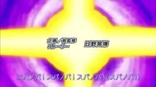 Inazuma Eleven Go Galaxy Opening 3
