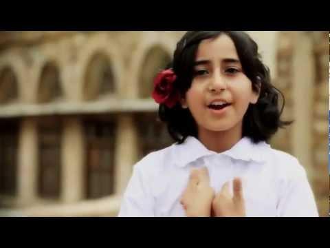 حبيبة القلب اليمن   انشودة كم يا حاكاية