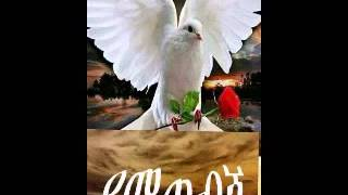 Ethopia muslim music width=