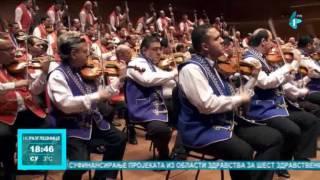 Mađarski nacionalni ciganski orkestar na Spensu