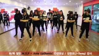M.O.P - Ante Up(Remix) Choreography By NYDANCE 엔와이댄스 얼반댄스 힙합댄스