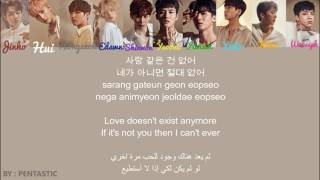 Pentagon - Nothing [Color Coded_Han_Rom_Eng_Arabic]