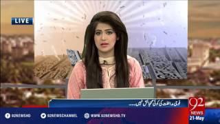 Bakhabar Subh -21-05-2016- 92NewsHD