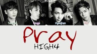 HIGH4 - Pray (기도해) [Hang, Rom & Eng Lyrics]