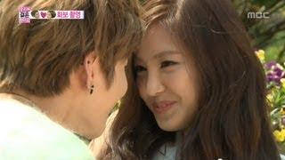 [ENG SUB - We Got Married] Tae-min, Na-eun(12) #01 20130713