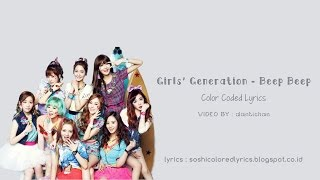 Girls' Generation {SNSD} 少女時代 - Beep Beep (Color Coded Lyrics) [ROM/ENG]