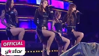 "[Live Power Music] SISTAR - ""Alone"""