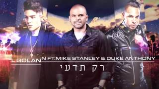 Eyal Golan Ft. Mike Stanley & Duke Anthony-Rak Ted'i