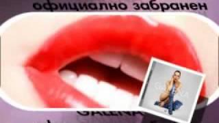 Galena - Ofitsialna Zabranen CD Commercial