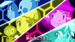 Pokémon XYZ Opening Fandub Español Latino