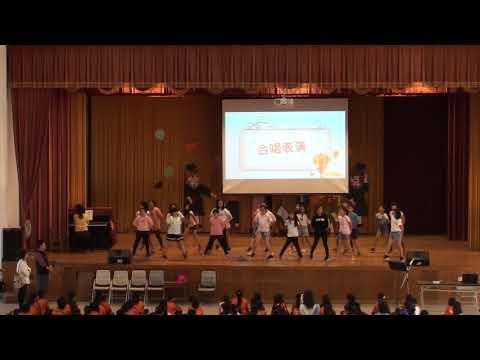 20200120休業式 合唱表演 - YouTube