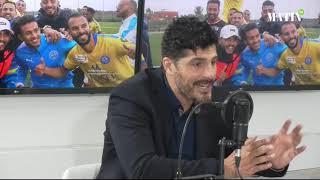 Mohamed Bourgi : La montée en première division est le fruit de toutes les composantes du club