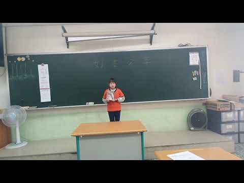 好書分享5 - YouTube