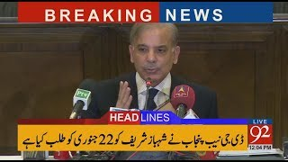 92 News Headlines 12:00 PM - 18 January 2018 - 92NewsHDPlus