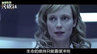 3分钟爆笑解说科幻电影《透明人2》大叔隐身随意进出试衣间,美女遭殃了