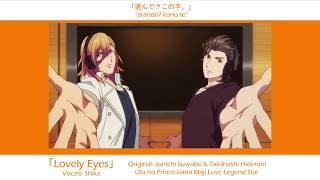 Uta no Prince-sama Maji Love Legend Star 「Lovely Eyes 」Cover