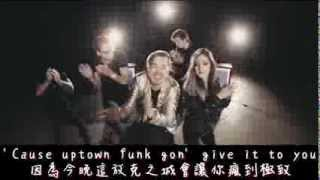 ★Uptown Funk -Against The Current feat.Set it off 中文歌詞★
