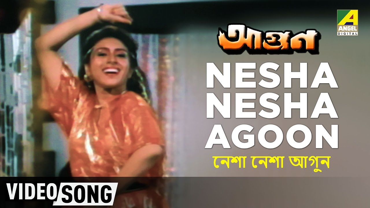 Nesha Nesha | Aagoon | Bengali Movie Song | Asha Bhosle | Divya Rana