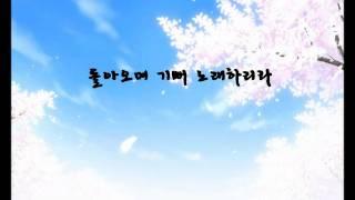 예수전도단 - 강한용사.wmv