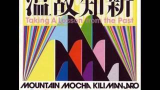 Mountain Mocha Kilimanjaro - Blackbyrd's Theme