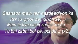 Zaalima Raees Lyrics - Shah Rukh Khan & Mahira Khan-Arijit Singh & Harshdeep Kaur