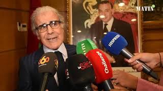 Le Maroc à Amman en novembre pour défendre le dispositif national de lutte contre le blanchiment de capitaux et le financement du terrorisme