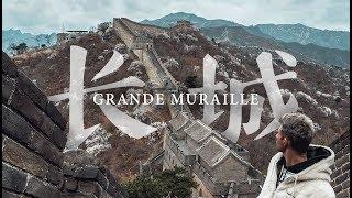 LA GRANDE MURAILLE DE CHINE - 7 MERVEILLES DU MONDE !
