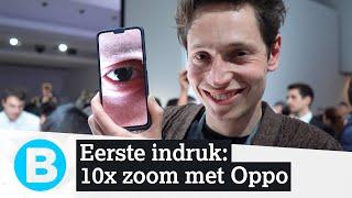 10x optische zoom met je telefoon? Dit Oppo-toestel kan het