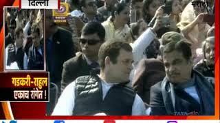 नवी दिल्ली | नितीन गडकरी-राहुल गांधी एकाच रांगेत, एकमेकांच्या कानात गुफ्तगू TV9