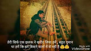 Tujhe Chaha Rab Se Bhi Jyada Video Status
