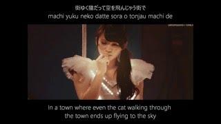 Perfume - Electro World [Eng sub, Romaji, Kanji]