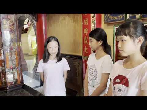 20201125 介紹安定保安宮 - YouTube