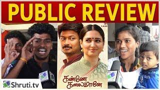 Kanne Kalaimaane Review with Public | Udhayanidhi Stalin, Tamannaah | Yuvanshankar Raja