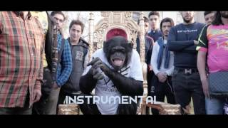 PNL   DA Instrumental Officiel