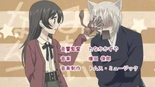 Kamisama Hajimemashita Season 2 Opening [TV Size]