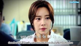 [ซับไทย] Navi - Incurable Disease (불치병) (Feat. Kebee of Eluphant) [Secret OST Part 1]