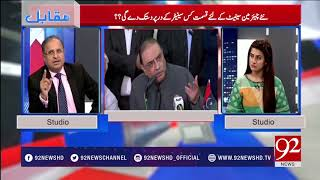 Muqabil (Zardari does not want Rabbani as Senate chairman,NAB Reference) - 07 March 2018