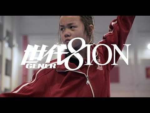 gener8ion-mia-the-new-international-sound-pt-ii-official-music-video-bromance-records