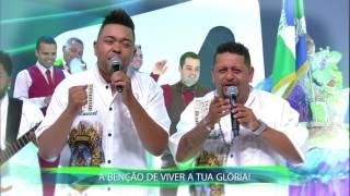 Unidos de Vila Maria - Vinheta Globeleza - Carnaval 2017